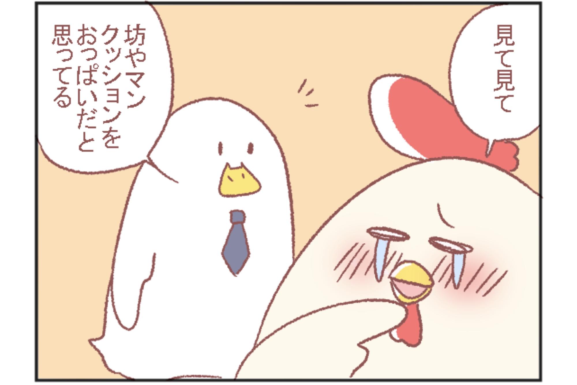 鳥谷丁子のオモテ育児・ウラ育児#6「正論」
