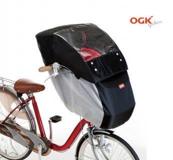 自転車 チャイルドシートカバー OGK ヘッドレスト付きチャイルドシート用 風防レインカバー