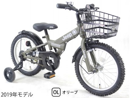 要出典 4歳 自転車 2019モデル ジープ 子供車 前後泥除け