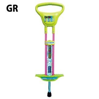 外遊びのおもちゃ ラングスジャパン バランスホッピング グリーン