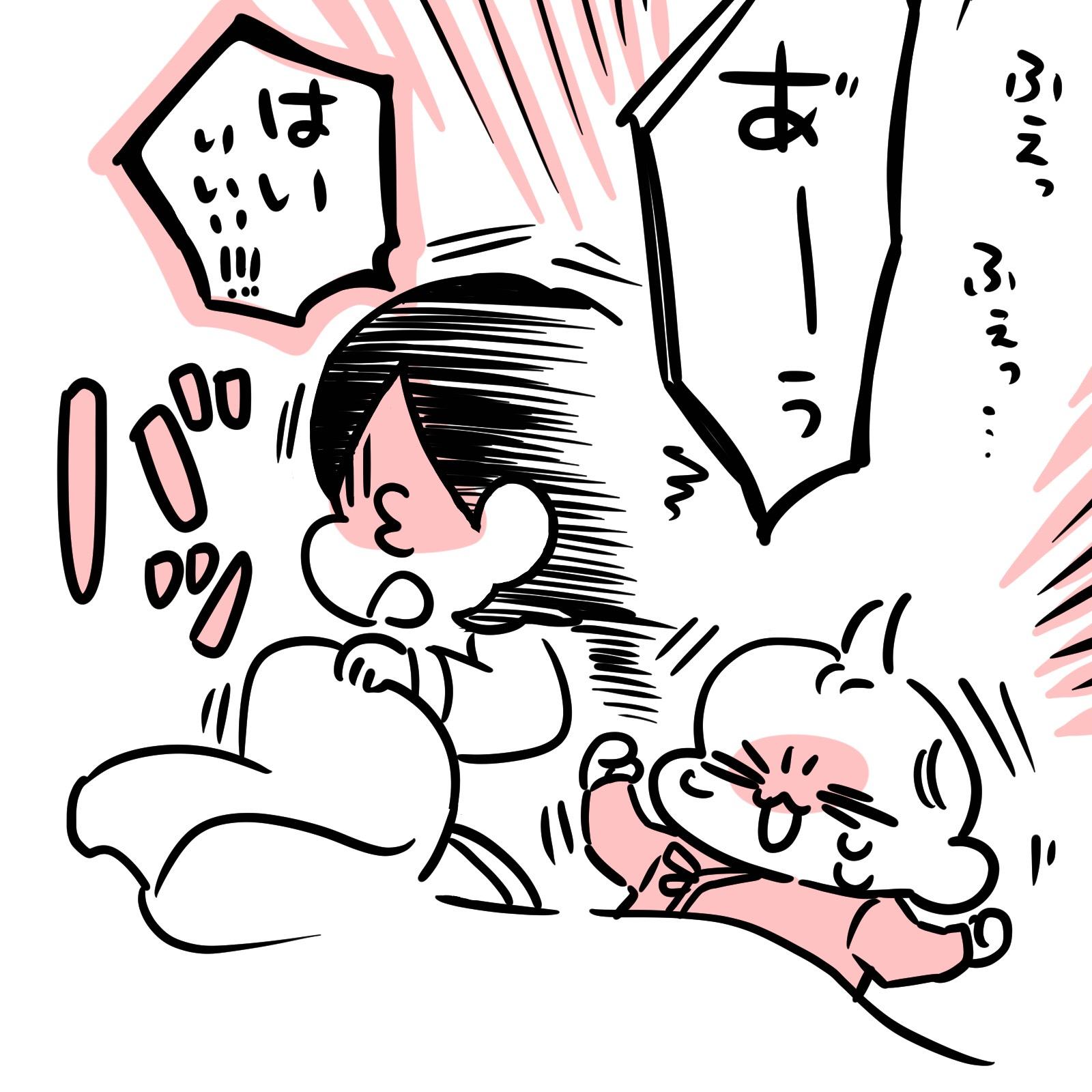 ムチムチ!プニプニ!ちびたろ!#7「ママが眠れない理由」