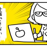 yuri,ちーちゃん,子育て,育児,漫画,twitter,人気,保育園,慣らし保育