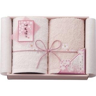 産休 プレゼント さくら染めタオルセット