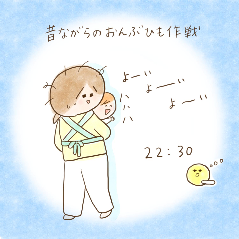 げんきっこ つららちゃん #13「がんばれ卒乳!(前編)」
