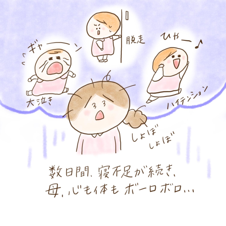 げんきっこ つららちゃん #14「がんばれ卒乳!(後編)」