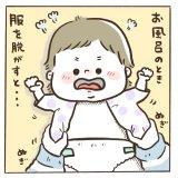 マイペースうぴちゃん日誌 第4話 1