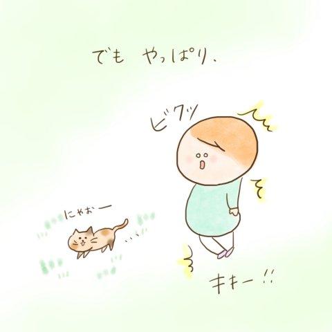 育児漫画 げんきっこつららちゃん ふゆだこん子 15話