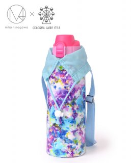 要出典 小学生 水筒 mika ninagawa × COLORFULCANDYSTYLE 水筒カバー ラージタイプ スイートピー デルフィニウム