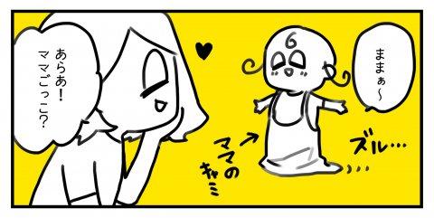 yuri,ちーちゃん,子育て,育児,漫画,twitter,人気,なりきり遊び 第11話 2
