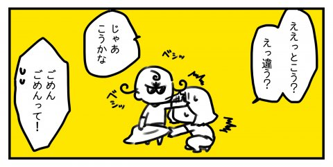 yuri,ちーちゃん,子育て,育児,漫画,twitter,人気,なりきり遊び 第11話 5