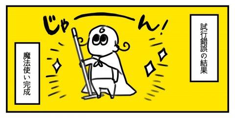 yuri,ちーちゃん,子育て,育児,漫画,twitter,人気,なりきり遊び 第11話 6