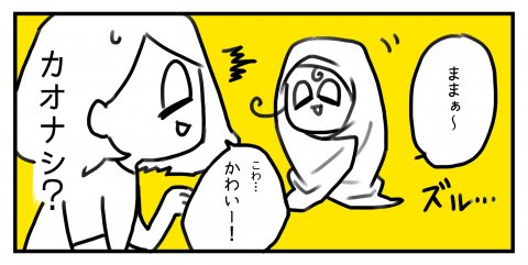 yuri,ちーちゃん,子育て,育児,漫画,twitter,人気,なりきり遊び 第11話 3