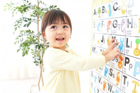 プリスクール 日本人 英語 子供