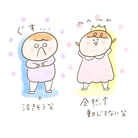 育児漫画 げんきっこつららちゃん ふゆだこん子 16話
