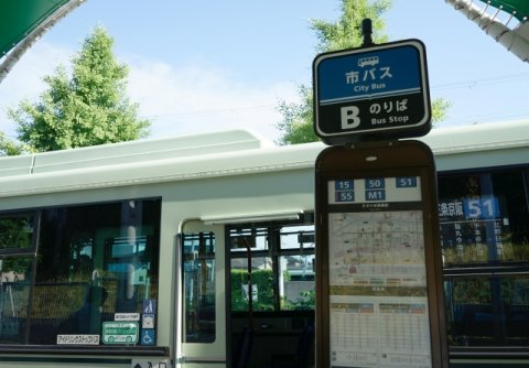 バス停 日本