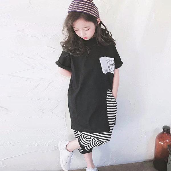 おしゃれ 安い 子供 服 おしゃれな子供服のおすすめ12選|おすすめ・安い・人気商品も!