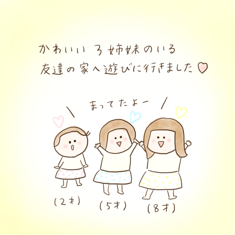 げんきっこ つららちゃん #17「つららちゃんとお姉さん」