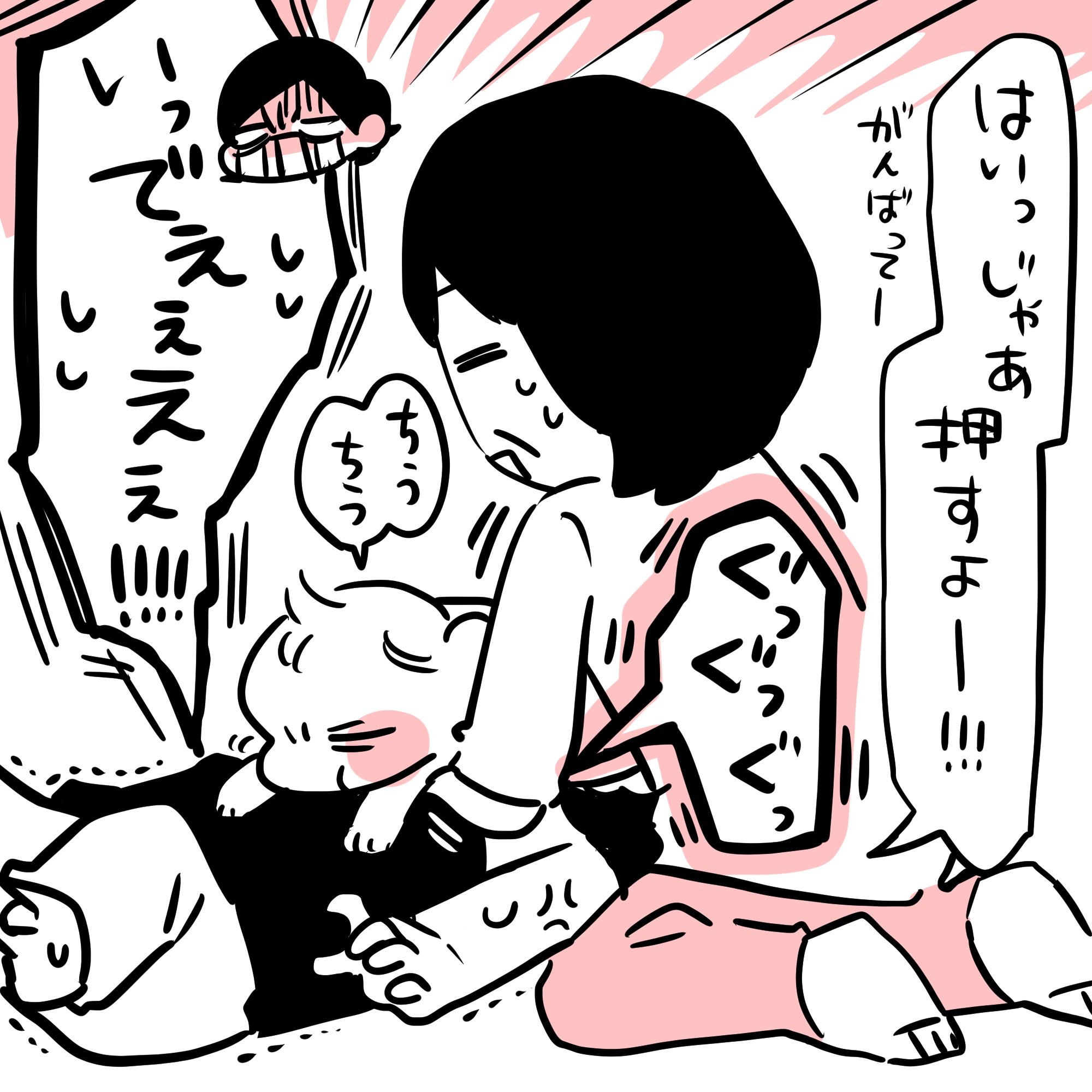 ムチムチ!プニプニ!ちびたろ!#12「パイ詰まり戦争その3」
