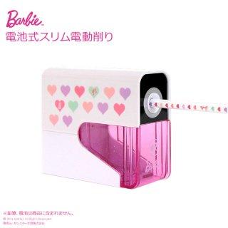 Barbie<バービー> 電池式スリム電動鉛筆削り