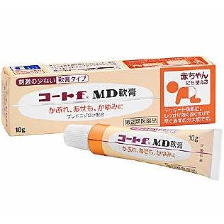 要出典 赤ちゃん 虫さされ 塗り薬 コートf MD軟膏