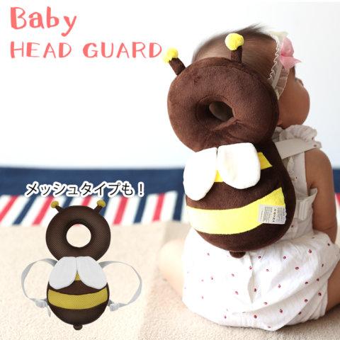 要出典 赤ちゃん 転倒防止 ごっつん防止 赤ちゃんのごっつん防止やわらかリュック