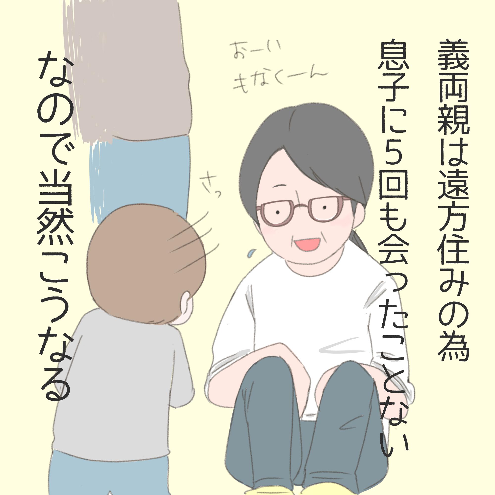 子供の好き嫌いは矛盾だらけ|モナくんはいつでもSo Happy!#8