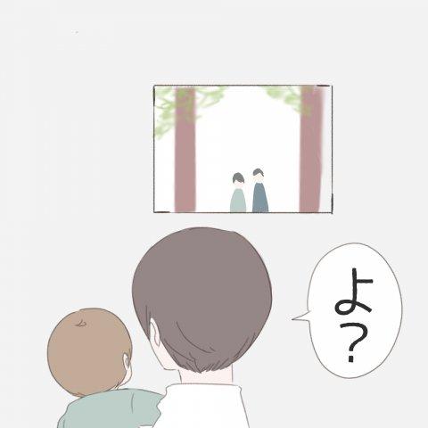 モナくんはいつでもSo Happy! 第7話4