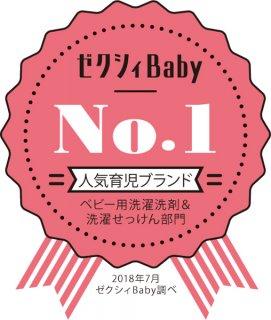 サラヤ arau.baby ロゴ