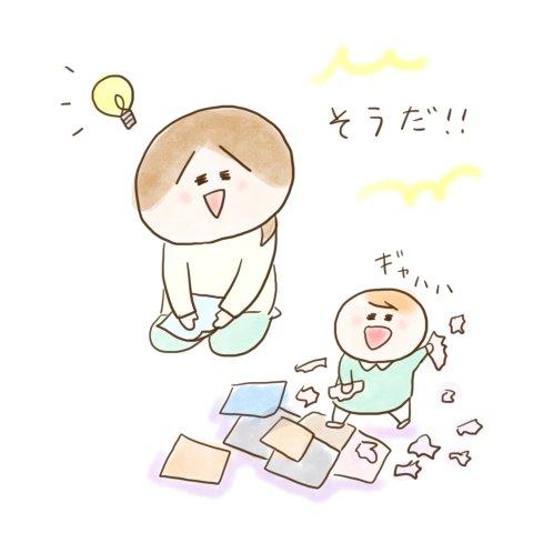 育児漫画 ふゆだこん子 げんきっこつららちゃん 20話