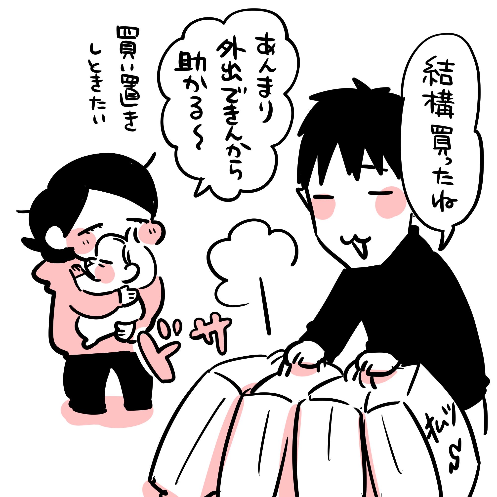 異次元のオムツ消費スピード!|ムチムチ!プニプニ!ちびたろ!#16