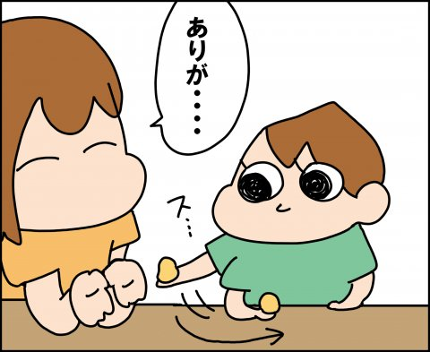 育児漫画 ゆゆ家の男子観察日記 第14話 ゆゆ
