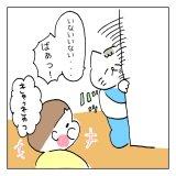 育児漫画 くーちゃむ ズンズン 18話