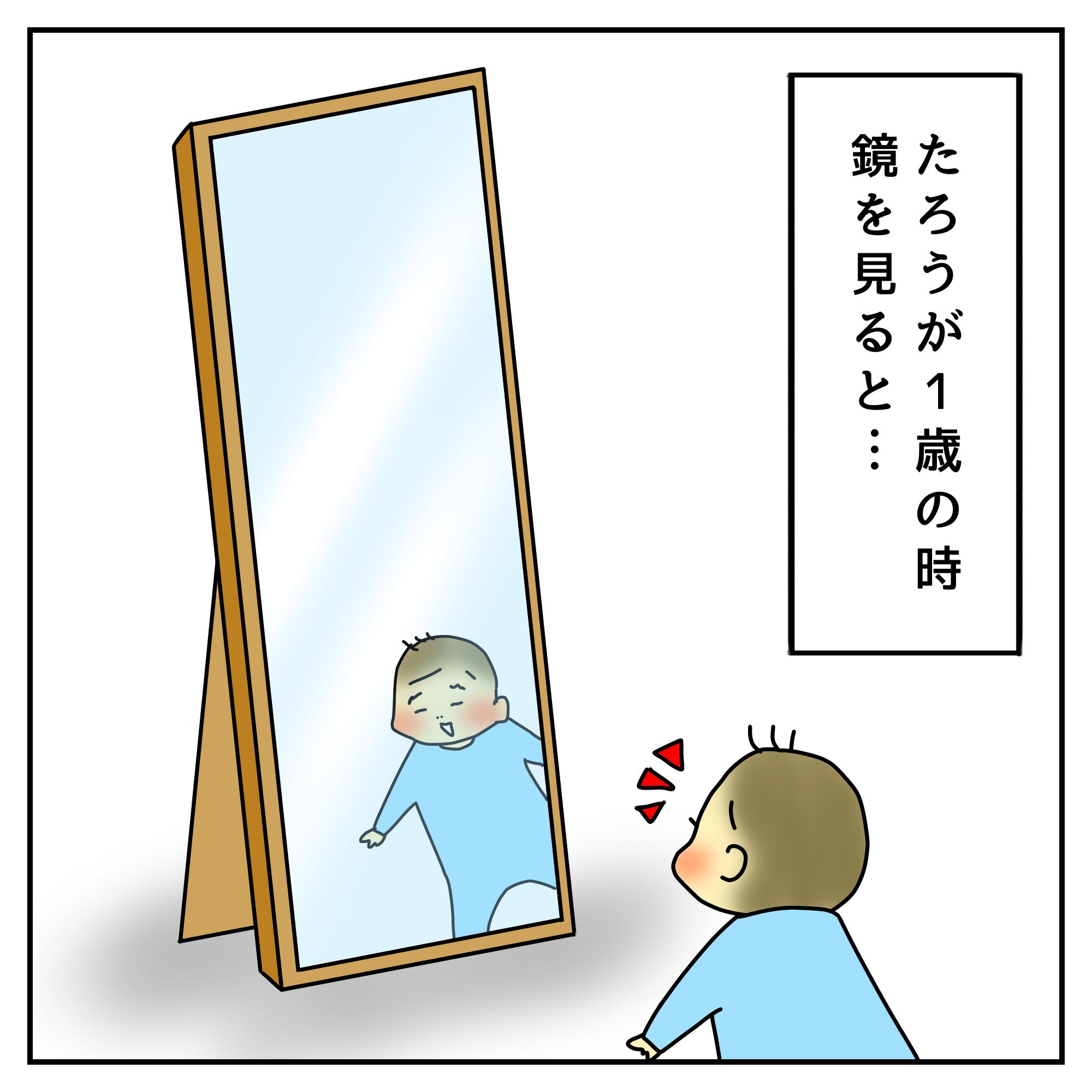 鏡を見たときのリアクションの差よ。 イタズラはなこがまた何か?#19