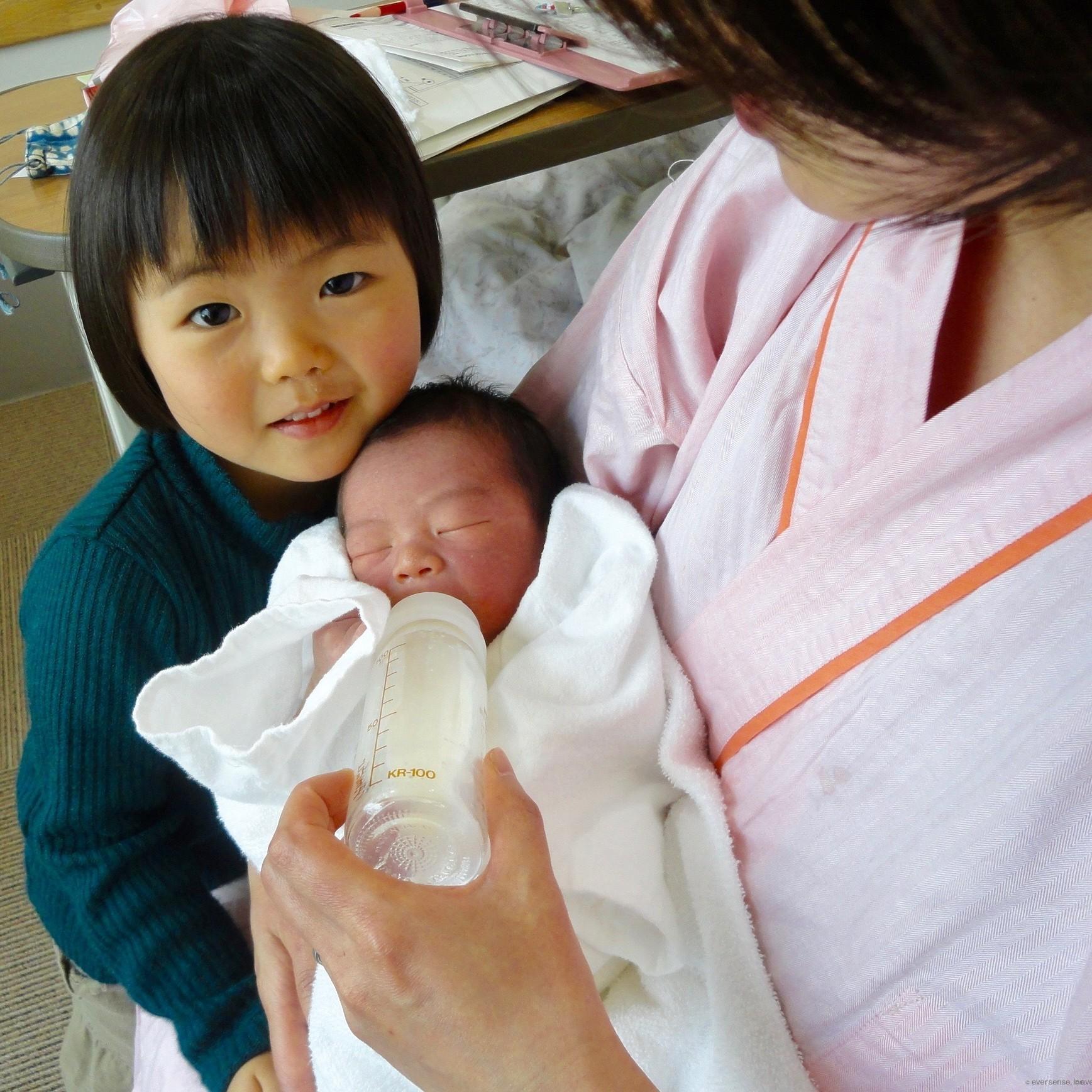 【出産体験談】性別が分かって号泣…なのに出産後はそれが嘘みたいに愛しい
