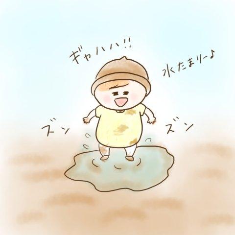 育児漫画 ふゆだこん子 げんきっこつららちゃん 22話