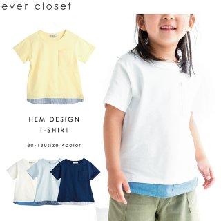 要出典 キッズ 無地Tシャツ evercloset HEM Tシャツ