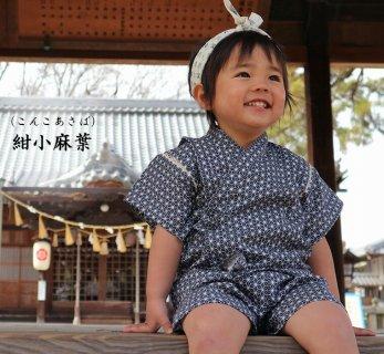 要出典 赤ちゃん 甚平 甚平 男の子 古典柄 レトロ