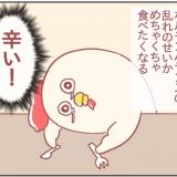 産前も産後も食事が辛すぎる件|鳥谷丁子のオモテ育児・ウラ育児#13