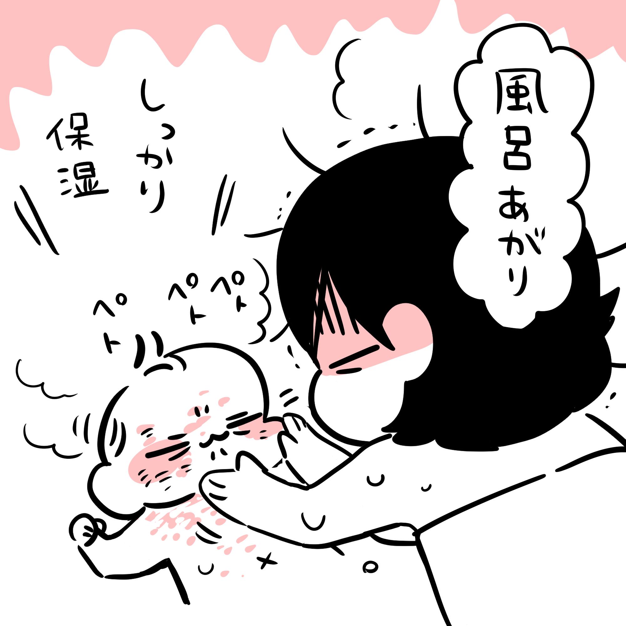 乳児湿疹が頑固すぎる。泣きたい…|ムチムチ!プニプニ!ちびたろ!#17