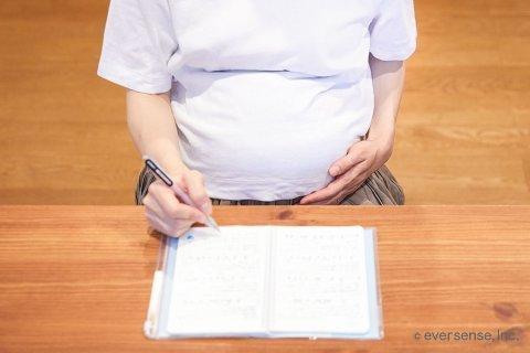 妊婦 日本人 オリジナル メモ