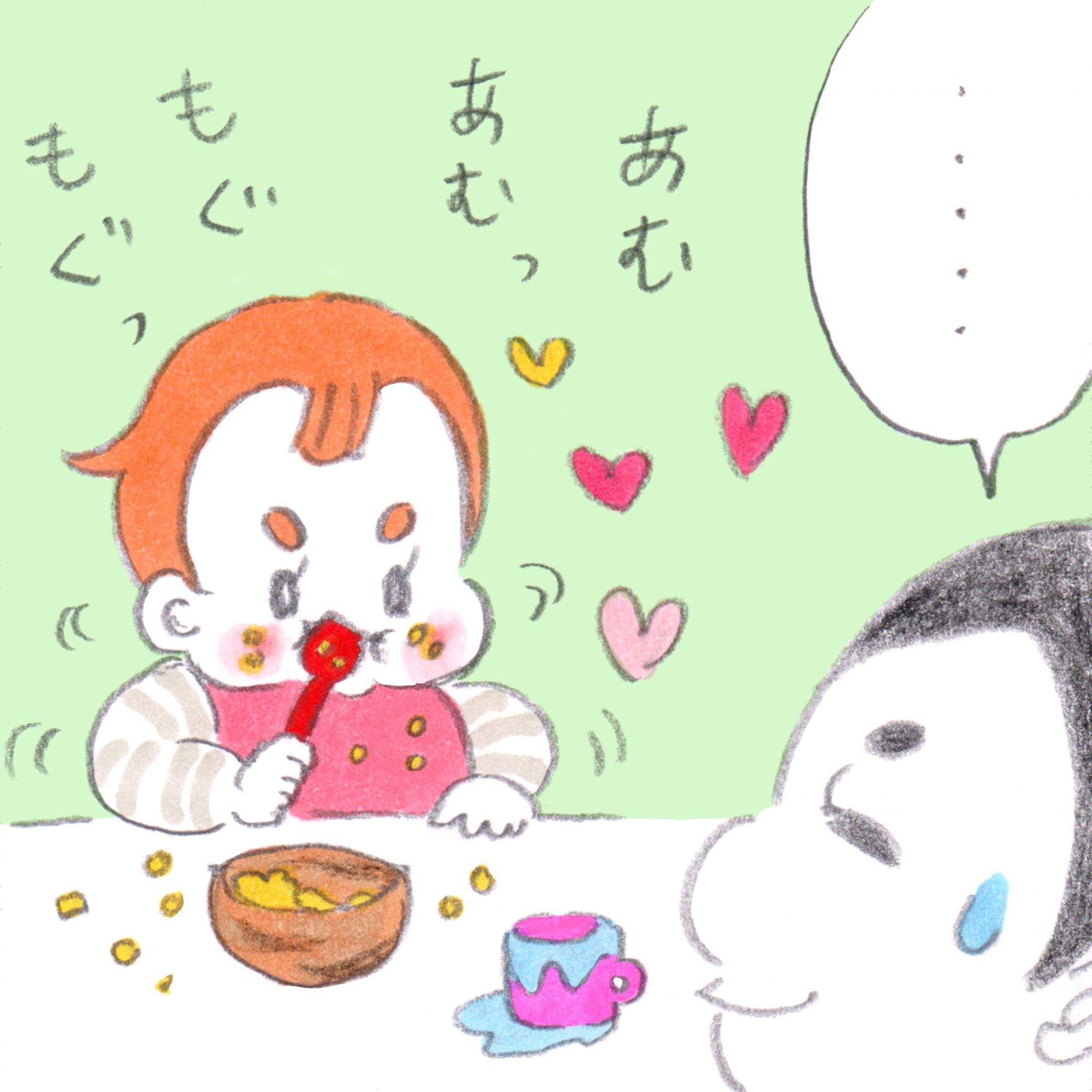 1人で食べたい娘による攻めのディフェンス|た〜ぼ〜さんちの天使たち #8