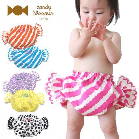 要出典 赤ちゃん ファッション Alohaloha