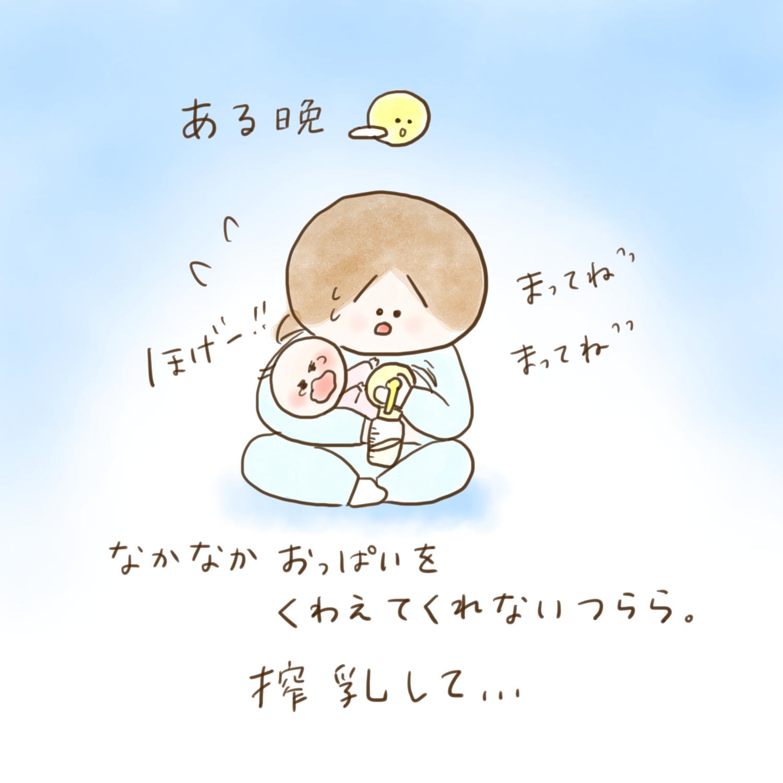 ある日突然やってきた、産後うつ【前編】|げんきっこ つららちゃん #25