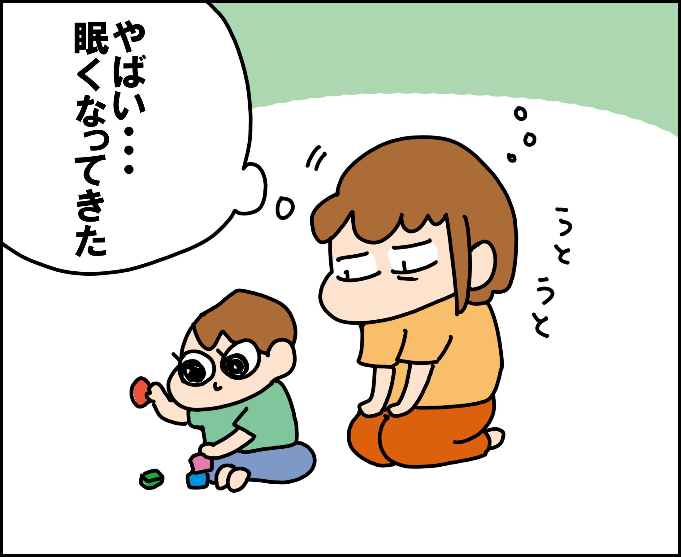 上手にできたので…許す(しかない)!|ゆゆ家の男子観察日記 #16
