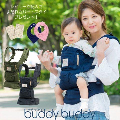 要出典 新生児 グッズ LUCKY  BABY STORE
