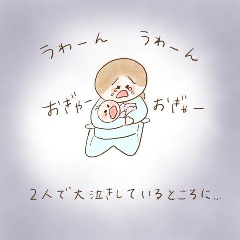 育児漫画 ふゆだこん子 げんきっこつららちゃん 26話