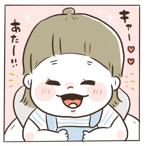 マイペースうぴちゃん日誌 第11話 3