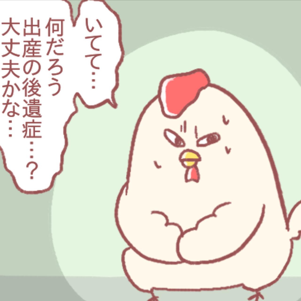 産後、生理の存在を完全に忘れてた|鳥谷丁子のオモテ育児・ウラ育児#19