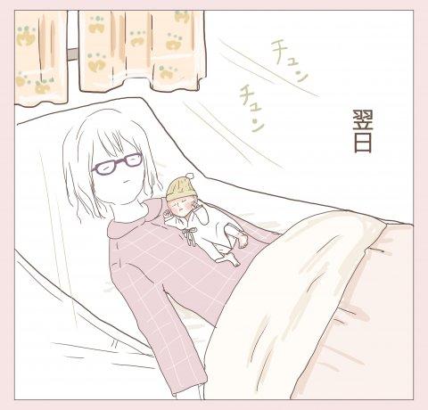 寝落ち育児バンザイ! 第10話 とも