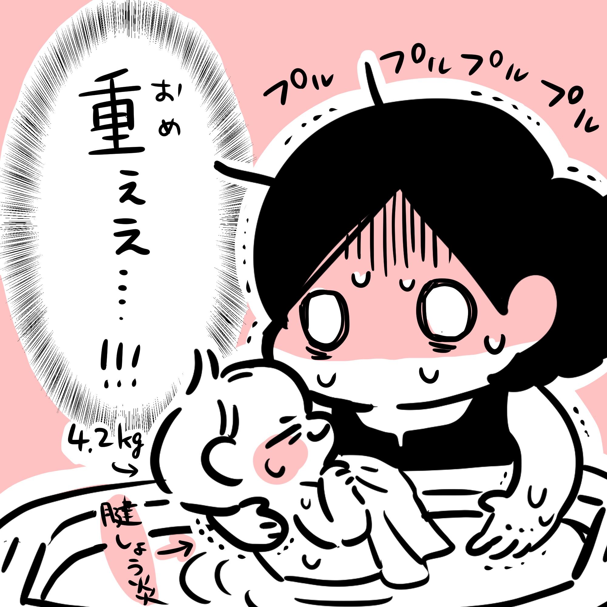 生後2週間ちょっとで沐浴卒業!?|ムチムチ!プニプニ!ちびたろ!#23